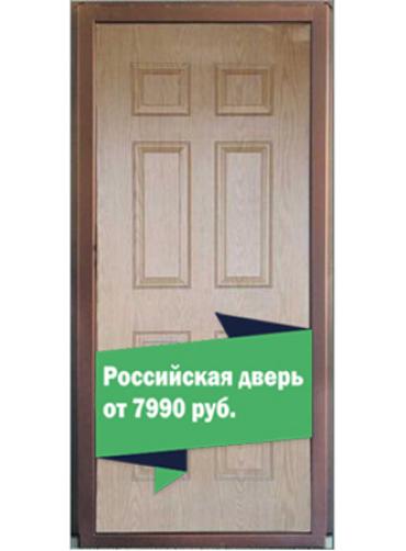 Двери FilDoors Модель Сити 1 метал 1 мм. Фрезерованная панель светлый дуб.